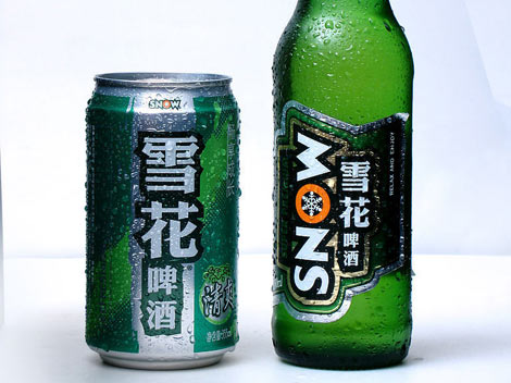 Top 10 Cervezas M 225 S Consumidas Del Mundo