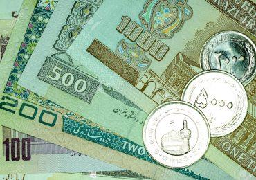 moneda más devaluada del mundo