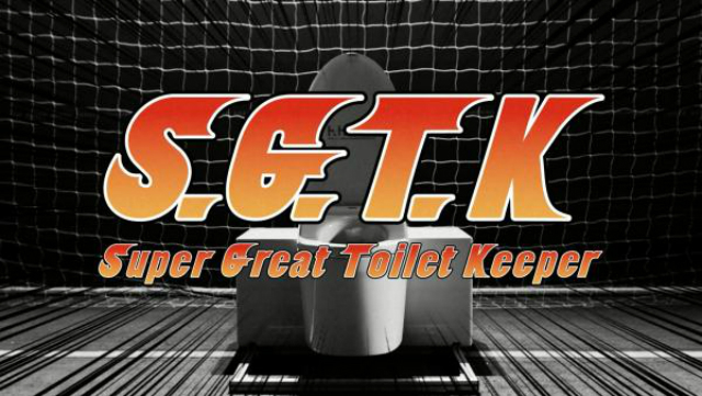 Super-great-toilet-keeper